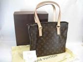 Louis Vuitton 激安 ルイヴィトン 新作 人気 新品 通販&送料込 モノグラム カバピアノ ショルダーバッグ M51148