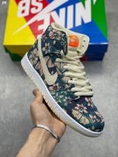 ナイキ 新作 本革 NIKE 靴 dunk sb high hawaii 通販&送料込 NK014